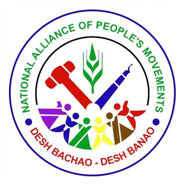National Alliance of People's Movements